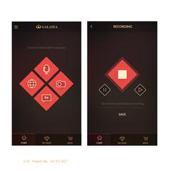 The Memento Pearl smartphone app.